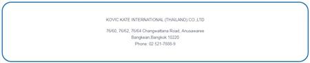 โรงงานผลิตเครื่องสำอางไทย